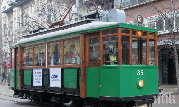 Пускат ретро трамвай по празниците в столицата