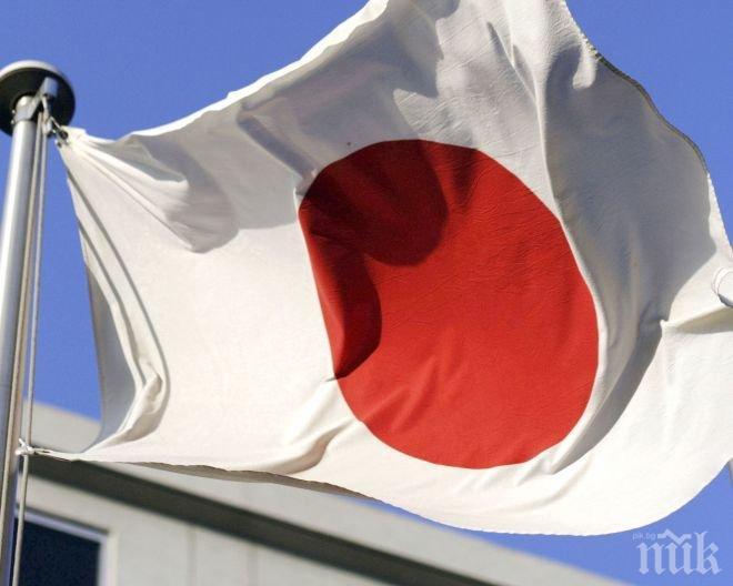 Посланикът на Япония в България подаде оставка
