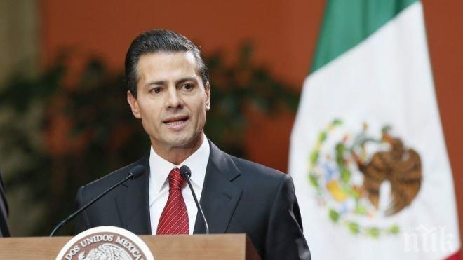 Мексиканците няма да приемат такси и квоти при предоговарянето на Северноамериканското споразумение за свободна търговия