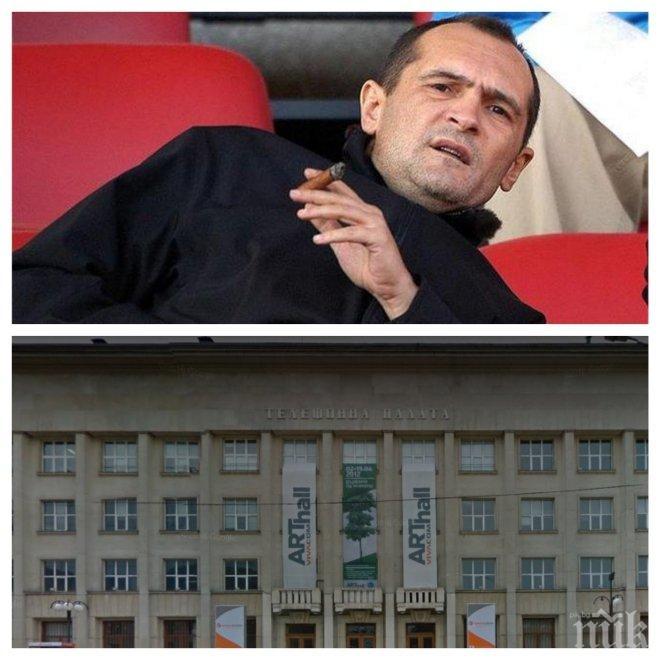 Васил Божков разкри какво се кани да прави с телефонната палата, която купи