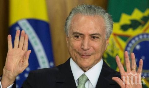 Бразилският президент е обвинен във възпрепятстване на правосъдието
