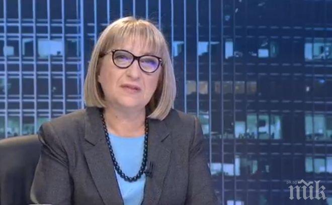 Цецка Цачева: Криза в правителството няма, всеки трябва да внимава какво публикува за себе си