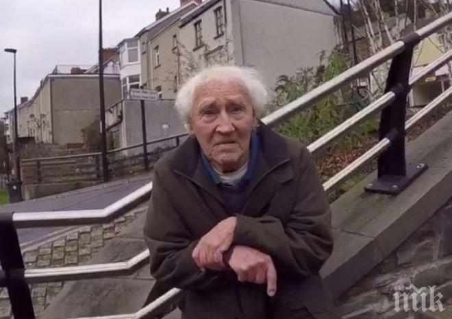 ШОК! Пенсионер на 92 години се оказва най-възрастният педофил във Великобритания