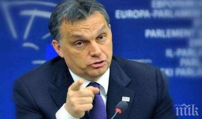 Орбан нападна Сорос, защото дърпал конците в Брюксел