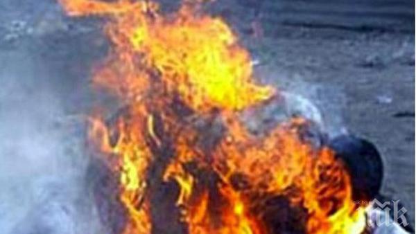 УЖАС! Мъж се запали в центъра на Мюнхен
