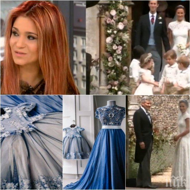 Българка облече част от гостите на сватбата на Пипа Мидълтън