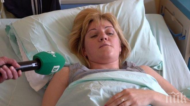 ПОТРЕС! Мъж преби жена след лека катастрофа в Монтана