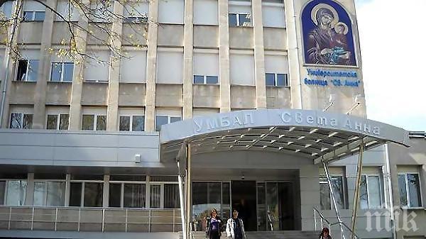 """В """"Света Анна"""" успешно са изкарали куршума от главата на простреляния в кв. """"Витоша"""""""