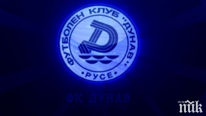 Парадокс! Синя армия срещу Левски