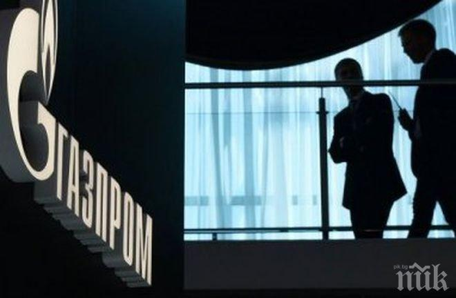 """ИЗВЪНРЕДНО В ПИК! Тотален срив на борсата в Москва! """"Газпром"""" поевтиня със 125 млрд. рубли за ден"""