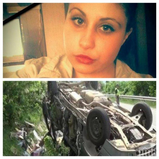 ЖЕСТОКА ТРАГЕДИЯ НА ПЪТЯ! Ето я загиналата Неда Пехливанова от Бургас