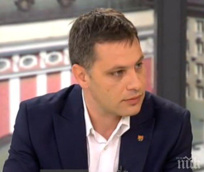 ПЪРВО В ПИК TV! ВМРО с остра декларация за фашистките скандали (ОБНОВЕНА)