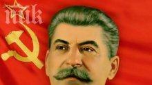 Анархист взриви паметника на Сталин