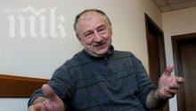 Павел Поппандов: Банов, когато захладнее, мухите умират