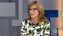 Екатерина Захариева ще участва в Срещата на върха на НАТО в Брюксел на 25 май