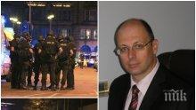 """ИЗВЪНРЕДНО! Спецът по сигурността Йордан Божилов: В Манчестър е избрана """"мека цел"""", атентатът има подготовка"""