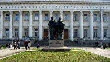 Празник е! Денят на славянската писменост и култура - знаем ли всичко за 24 май