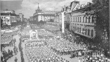 Спомени от соца: Как празнувахме 24 май при социализма