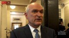 Председателят на парламента Димитър Главчев се включва в тържествата за 24 май