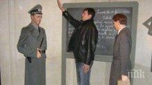 Епидемия от нацисти тресе държавата