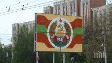 """""""Независимая газета"""": Приднестровието иска помощ от Молдова"""