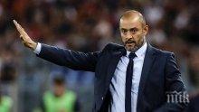 Порто изгони треньора си