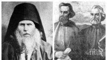 Неофит Рилски пръв пише за празника на светите братя Кирил и Методий
