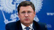 """Енергийният министър на Русия Александър Новак: Преговорите с България по """"Турски поток"""" още не са започнали"""