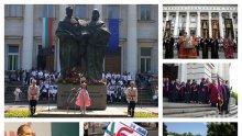 ИЗВЪНРЕДНО В ПИК TV! Властта на колене пред светите братя Кирил и Методий в най-българския ден - на писмеността, духовността и културата. Президентът Радев тръгва с празничното шествие (ОБНОВЕНА)