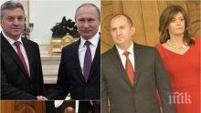 ПОЗОР! Радев изостави България навръх 24 май - родоотстъпник ли е президентът, или страхливец, който не смее да ни защити от Путин