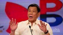 Президентът на Филипините Родриго Дутерте не иска да вижда американски войски в страната си