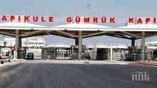 Турция арестува трима експолицаи и журналист, бягали към България