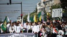Варна посрещна 24 май със слънце, букви, балони и народни танци (СНИМКИ)