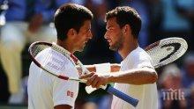 Гришо хвана Джокович на къс пас! Най-добрият ни тенисист удари сърбина под кръста