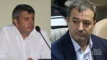 """ПЪЛЕН ЦИРК! Двама лекари се отказаха от наградата на Враца - нападат ги, че в """"душите им цари мрак"""""""