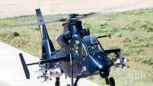 Китай показа нов боен хеликоптер (ВИДЕО)