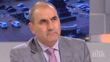 ЕКСКЛУЗИВНО В ПИК! Цветан Цветанов разкри има ли заплаха за България след терора в Манчестър