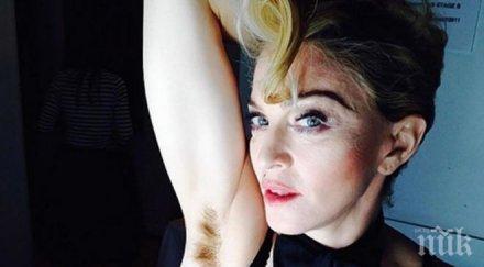 Нова мода: Известни личности забравиха за самобръсначката!