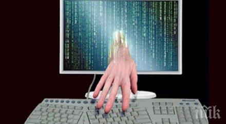 Хакери публикуваха измислено изявление на емира на Катар в държавна информационна агенция на страната