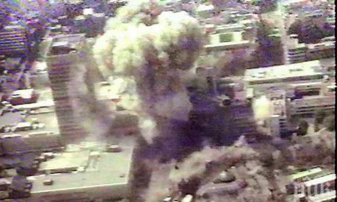 """ИЗВЪНРЕДНО В ПИК! """"Ислямска държава"""" ликува в Туитър! Джихадисти призовават за нови кървави атаки след ада в Манчестър - вижте УНИКАЛНА СНИМКА на взрива (ВИДЕО)"""