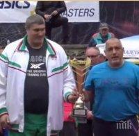 РЕЛАКС: Бойко Борисов разпуска с тенис от напрегнатото ежедневие