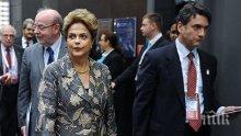 Дилма Русеф поиска от Върховния съд на Бразилия да отмени импийчмънта й
