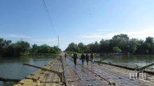 Панихида в памет на жертвите на комунизма се провежда на остров Персин
