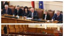 ИЗВЪНРЕДНО В ПИК TV! Петима министри на разпит в парламента - гледайте НА ЖИВО (ОБНОВЕНА)