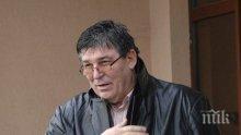 Трета възраст! Боян Петракиев-Барона си търси възрастна чистачка