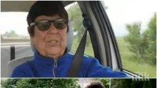 УНИКАЛНО! 86-годишна жена върти волана на такси