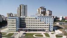 """МБАЛ """"Бургасмед"""" благодари за подкрепата на Българския лекарски съюз относно поредния акт на агресия срещу лекари"""