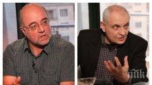 Експерти: Коалицията ГЕРБ-Обединени патриоти е най-логичната в този парламент