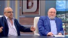 ИСКРИ В ЕФИР! Проф. Божидар Димитров и експосланикът ни в Скопие Александър Йорданов кръстосаха шпаги за врящото балканско котле и намесата на Путин