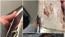 ЦЕЛУНАТА ОТ БОГ! Айфон спасил британка при взрива в Манчестър